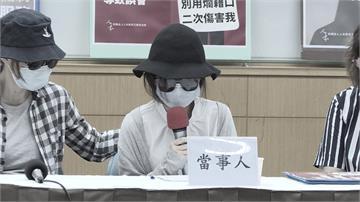 北部軍校老師伸狼爪 被控掀衣性騷擾學生