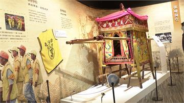 傳承歷史文化!白沙屯媽祖進香文化展  展期兩個月  供信眾免費參觀