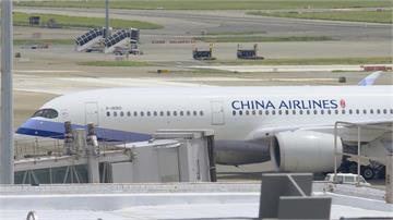快新聞/華航新機身CHINA AIRLINES字樣縮小 林佳龍:還要增加台灣意象