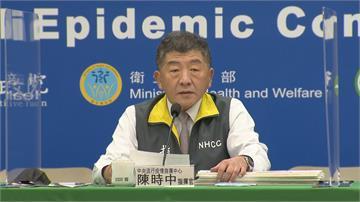 快新聞/武漢肺炎自費檢驗收費資訊公開 全國84家醫院可檢驗、費用約5千至7千元