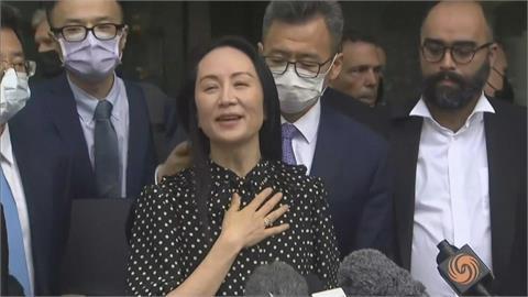華為孟晚舟獲釋!與美達成緩起訴協議 結束近三年法律戰