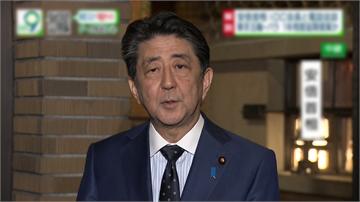 快新聞/李登輝與世長辭 日本首相安倍晉三:悲痛至極