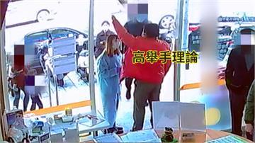 從中國回來、有呼吸道症狀不願去大醫院 紅衣男大鬧診所推擠護理師