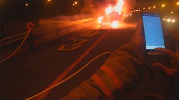 國道火燒車2人見消防竟拔腿狂奔燒出案外案!原來一人為逃逸移工