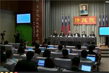 最新/反制中國對台31項 行政院提出這些對策