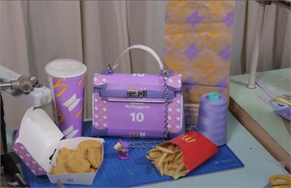 BTS套餐紙盒大改造!神人巧手打造出「雞塊凱莉包」