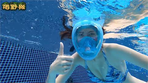 戴口罩如何玩水?網紅親試「1神器」防水效果佳 網笑:可能會賣到缺貨