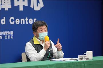 快新聞/再談遭中生「死亡威脅」陳時中:防疫是團隊合作 我可以被取代