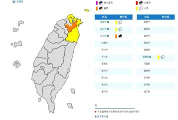 快新聞/雨彈來了! 台北3縣市大雨特報 新北山區嚴防豪雨
