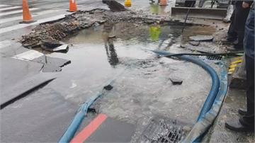 生意不用做了!基隆地下水管爆裂4萬戶停水搶修 水車巡迴供水