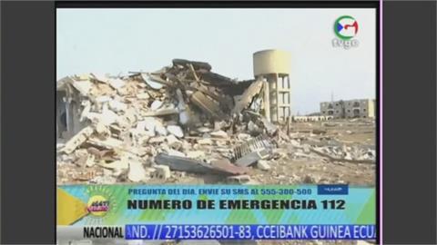 赤道幾內亞軍營大爆炸 死亡人數攀升至98人