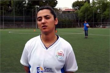 阿富汗踢球遭死亡威脅 女足隊長逃離家鄉