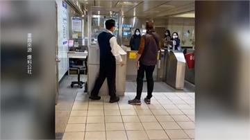 不戴口罩對站務員大小聲!北捷咆哮哥是健保署約聘員工