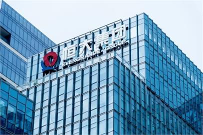 中國央行行長「恒大風險是個案」打強心針 網酸:老百姓無話可說