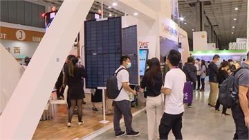 台灣力拚亞洲綠能發展中心! 2025年產值1.2兆元