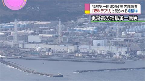 福島核廢水為何要排入海?對人體有無害?爭議一次看