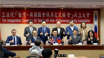 英國駐台代表:英國會成員跨黨派支持台灣