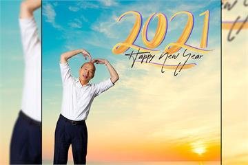快新聞/韓國瑜2021發文「未來永遠充滿希望」 韓粉激動:等您號角響起!