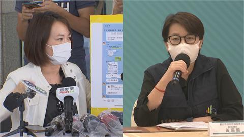 議員控早知好心肝特權 黃珊珊:若有證據願退出政壇