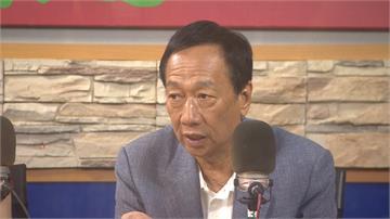 郭台銘陣營嗆韓國瑜 劉宥彤:福委會主委想當CEO