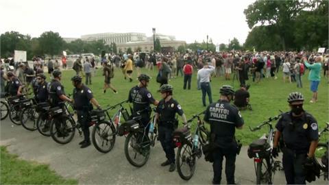 川粉號召重回國會聲援暴動者 雷聲大雨點小!僅百人到場參加