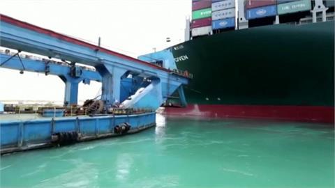 快新聞/專業拖曳船「助攻」長賜輪 可望48小時內移動