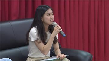 「溫柔反擊」譚德塞爆紅!林薇返台與青年座談