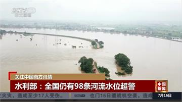 長江洪峰通過南京 安徽一夜急撤上萬人