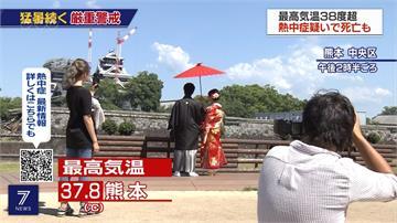 日本全國熱翻天 颱風「范斯高」週二撲九州