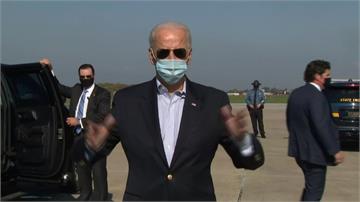 美大選最終場辯論 川普、拜登病毒檢測皆呈陰性