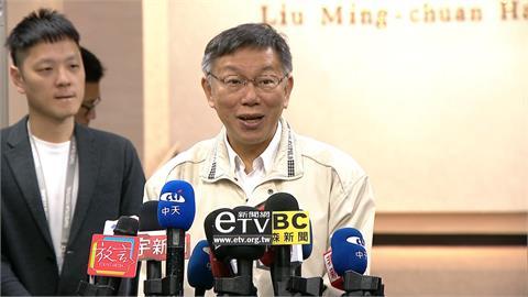 快新聞/柯文哲若選高雄市長會重演「韓國瑜奇蹟」? 名嘴:高雄人不是笨蛋