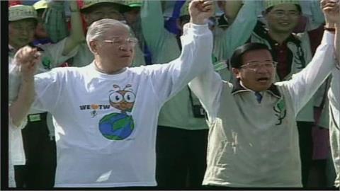 快新聞/李登輝逝世一週年 陳水扁回憶李扁同框「牽手護台灣」