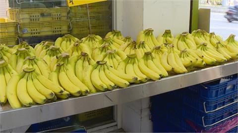 消基會查市售香蕉 3件有農藥殘留差一點就超標!