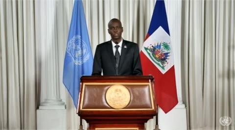快新聞/友邦海地總統摩依士遇刺身亡 臨時總理宣布進入戒嚴