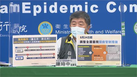 快新聞/作家猝逝與疫苗有關? 陳時中:初判心肌梗塞、不會停止施打