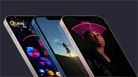 iPhone13拚買氣!中華電、遠傳升網速推中低價5G「吃到飽」