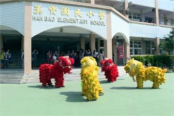 漢寶國小舞獅隊  獲華樂扶輪社贊助獎學金