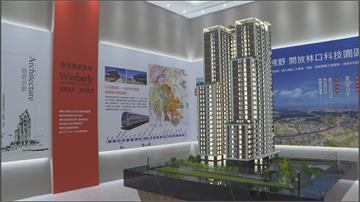 機捷開通地段成優勢 建商打造精品豪宅建築