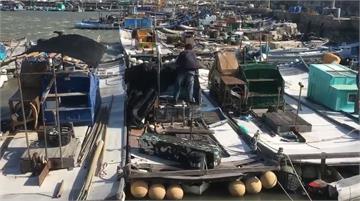 快新聞/寒流襲台沿岸「強風狂吹」 嘉義漁民急加強防風設備禦寒
