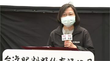 快新聞/譚德塞控台灣「說他黑鬼」! 蔡英文今露面再邀:來看看政府人民齊心抗疫