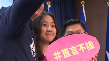 藍營推青年副發言人 「國民黨張鈞甯」出線