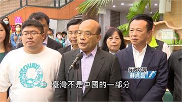 蓬佩奧明說「台灣非中國」 蘇揆:感謝講出事實