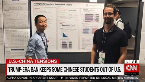 防「學生間諜」!美國禁核發8所中國大學簽證