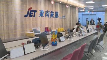 快新聞/東南旅行社宣布資遣15%員工 公關經理坦言台灣旅遊「競爭大」
