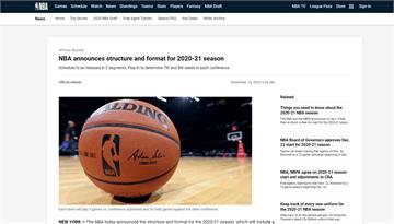 NBA宣布下賽季時程 季後賽出現新變革