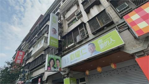 北市議員劉耀仁助理快篩陽性 服務處關至5月28日