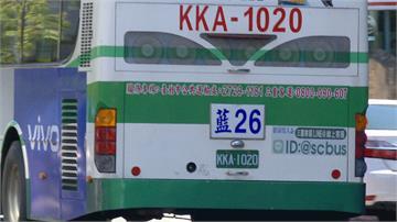 藍26公車撞死人車內畫面曝光司機邊開車邊打瞌睡 業者自清絕無過勞