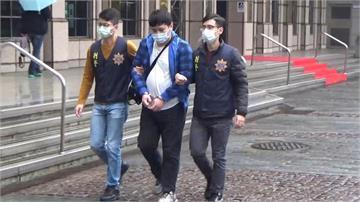 快新聞/揚言「跨年血染台灣」 主嫌落網 北檢聲請羈押