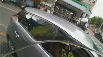 頻說「對不起」太可疑!女駕駛違停急道歉警搜出毒品
