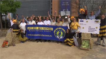 拯救蜜蜂與農夫!民眾要求歐盟禁用農藥